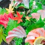 旬の刺身や煮付け、焼き物、天婦羅 (毎日活きのいい魚が入荷)