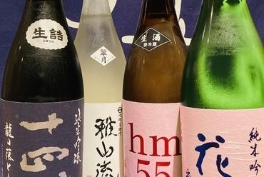 激レア酒 季節限定酒など 多数入荷!