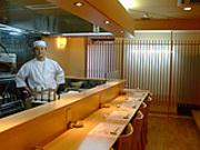 天ぷら 割烹 佐とう