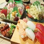 満腹セットA宴会コース3400円飲み放題税込み