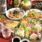 歓送迎ならポッキリ新満腹宴会A&B宴会3500円と4000円で提供