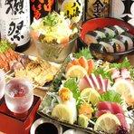 ポッキリ宴会満腹Aセット3500円飲み放題90分税込