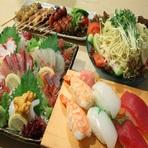 満腹宴会セットA2400+1200円ポッキリ3890円飲み放題90分税込み