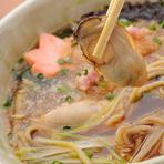 寒い季節にぴったりなメニュー『牡蠣おろし蕎麦』