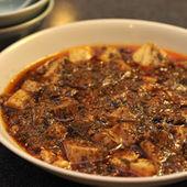 四川名菜 麻婆豆腐