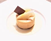 ※ジャンドゥージャ・・・ローストしたナッツにチョコレートを加えたもの(価格は税抜)
