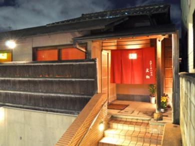 京都・伏見の奥座敷にて…ゆったりお寛ぎください