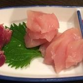 地鶏の刺し盛(砂肝、ささみ、レバー)