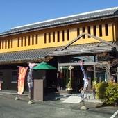 ぼてこ横山本部店