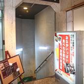 <横浜駅西口6分> 東急ハンズ手前を左折後、すぐ右手です