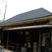 屋根一新!