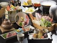【春限定懐石】「春遊膳」≪旬の食材で春の訪れを存分に味わい尽くす≫