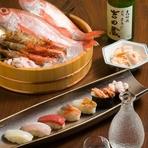 お寿司と旬の食材をふんだんに盛り込んだ加賀料理をご堪能!