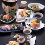 魚介や加賀野菜など北陸の味覚を堪能できる品数の豊富なコースです