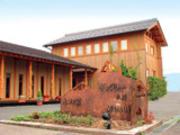 ギャラリー&茶房 木の家