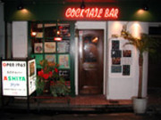 BAR-ASHIYA