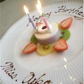 誕生日・祝い・記念日、お皿にメッセージとキャンドルサービス