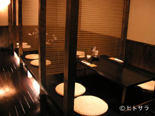 和 ダイニング 井井の料理・店内の画像1