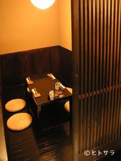 和 ダイニング 井井の料理・店内の画像2
