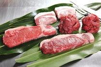 厳選された美味しいお肉達