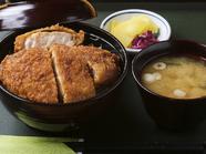 なにはともあれ!『ロースカツ丼』は親子三代自慢の味です。