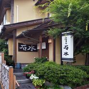 しっとりとした和風の店構えで、静かな住宅地の中に佇む店舗は、法要やお祝い事など、フォーマルな場面で活躍します。本格的な日本料理を手頃な値段で味わえ、会席膳などの膳も各種用意されています。