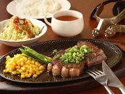 赤身ランプを使用したやわらかいステーキです。リーズナブル価格がうれしい。