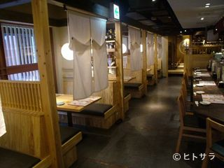 九州うまいもん通り 博多再生酒場