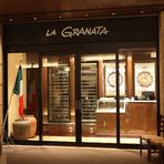 【グラナータ】は、1982年本場イタリア料理店としてオープン。「パスタ」という言葉すらない時代に、イタリアの味そのものを提供する店として注目を集めました。以来30年、老舗の味わいが脈々と受け継がれています。