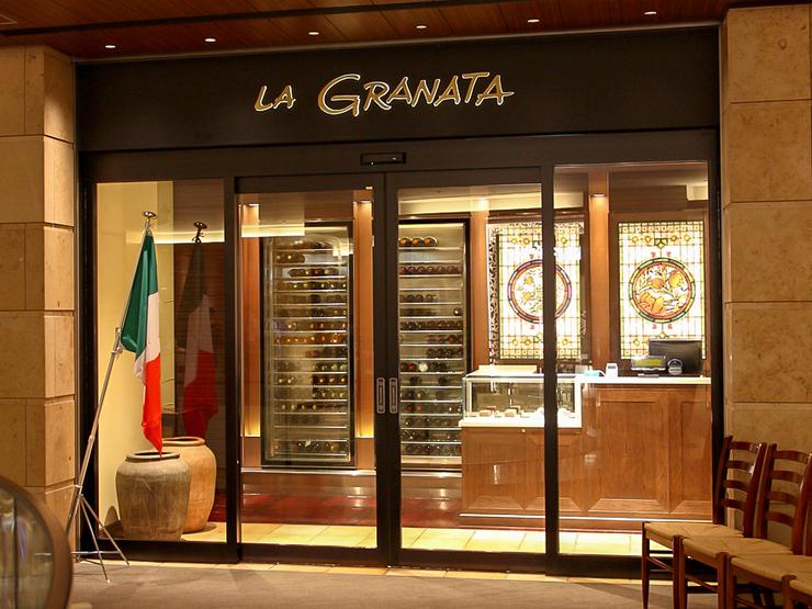 グラナータTBS店