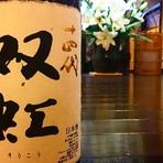 希少価値銘柄から王道銘柄まで常備15種類以上日本酒完備