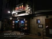 CAFE GA.GA