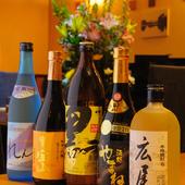 美味い肴をさらに盛り立てるお酒も豊富です。