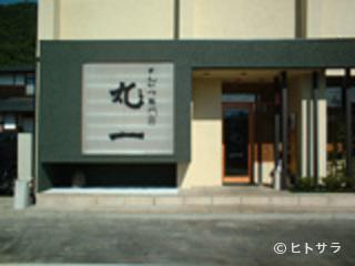 とんかつ丸一上諏訪店(和食、長野県)の画像
