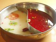 赤白しゃぶしゃぶ 「麻辣 TAN」 四川料理