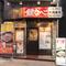 「福岡天神南駅」から徒歩10分。鉄鍋餃子発祥のお店です