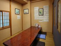 個室の状態。大切な接待、ご会食にご利用ください。