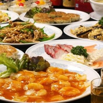 【平日限定!!】各種宴会にもおすすめ!!2H飲放付全8品コース