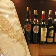 お手軽な価格のものから名産品まで、お料理によく合うワインを取り揃えています。