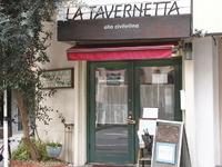 イタリアの雰囲気を、五感で味わって