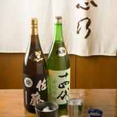 酒1合650円 焼酎1杯500円
