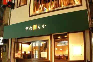 なんばの中心法善寺にある1F表店、行き易いわかり易い