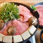 A3 B4クラスの和牛肉を使用、圧倒的なコストパフォーマンス!