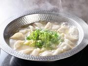 博多もつ鍋と炭火ホルモン焼 黄金屋 渋谷店