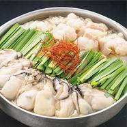 特製もつ鍋 醤油風味