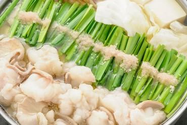 【黄金屋】の特製もつ鍋 定番醤油
