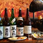 地酒ファンも大満足の品揃え。福島県の美酒を満喫できます