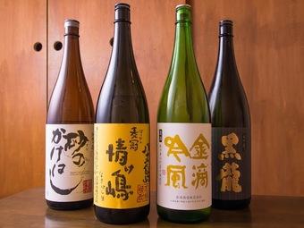 新鮮素材と日本酒をマリアージュする会を主催しています