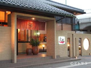 金沢なごみ亭北都(和食、石川県)の画像