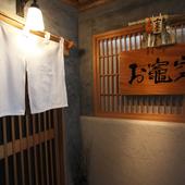 広島電鉄の胡町駅から歩いてすぐの隠れ家的な佇まい
